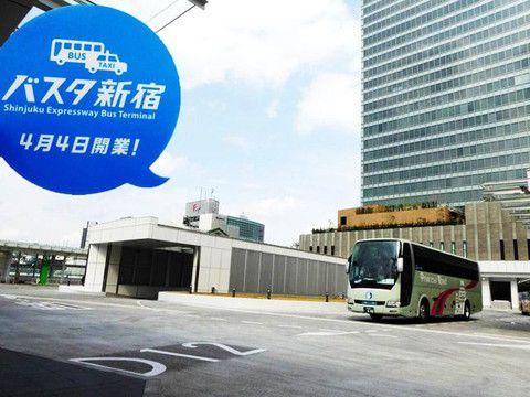 バスタ新宿】地図・行き方・乗り場etc徹底解説! | ドットコラム