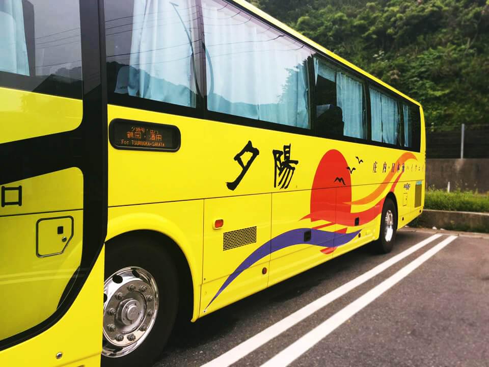 【庄内交通/南海バス】大阪・京都~鶴岡・酒田(夕陽号)高速バス乗車体験記