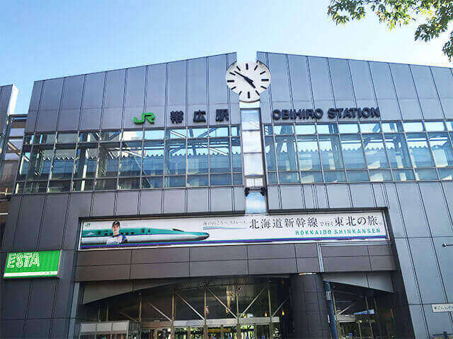 帯広から札幌へのバス移動 ~JR特急と比較し、実際に乗車しました~