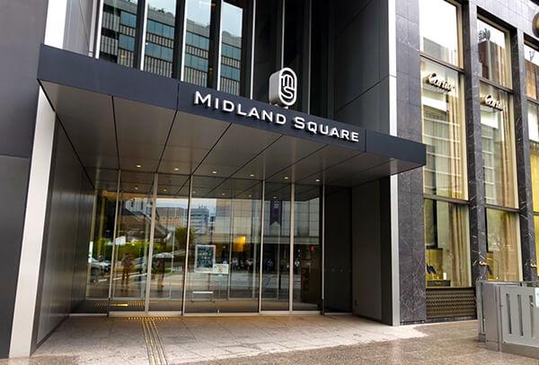 ミッドランドスクエア前バス停までの行き方完全ガイド
