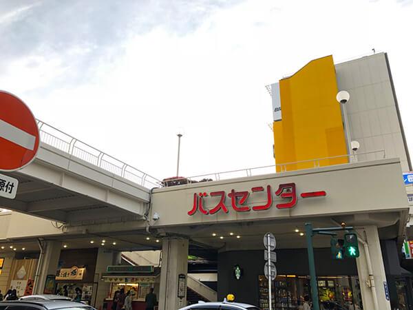 万代シティバスセンターの乗り場案内と施設ガイド