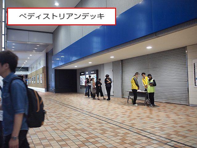 横浜駅東口 スカイビル2階ペデストリアンデッキってどこ?アクセスと周辺施設のご紹介