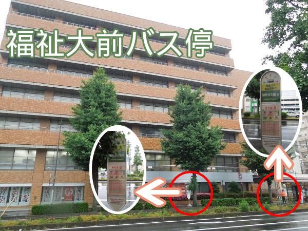 仙台駅東口 福祉大前バス停(旧代々木ゼミナール前)への行き方教えます
