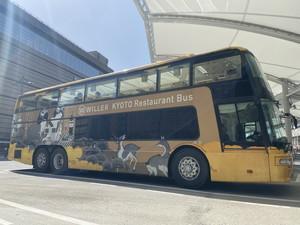 「観光」と「食」の融合。京都レストランバスに乗車してみた!
