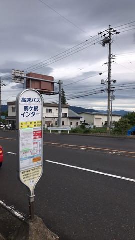 駒ヶ根の高速バス乗り場について、場所や行き方を紹介します!