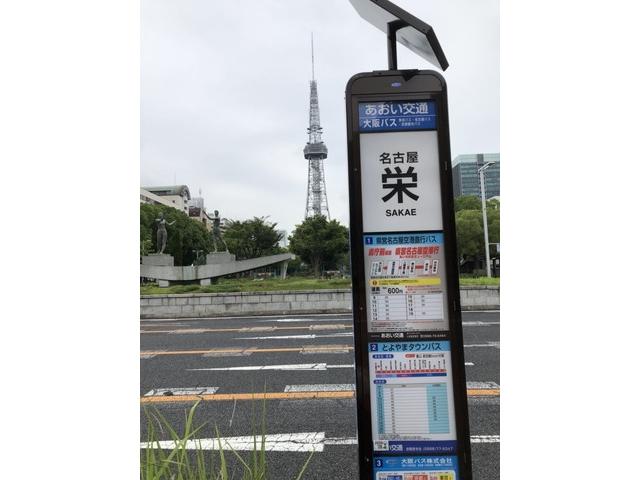 名古屋 栄周辺の高速バス乗り場まとめ★アクセスと利用高速バスをわかりやすく解説★