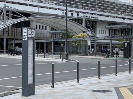 JR姫路駅前高速バス乗り場までのアクセスをわかりやすく解説★