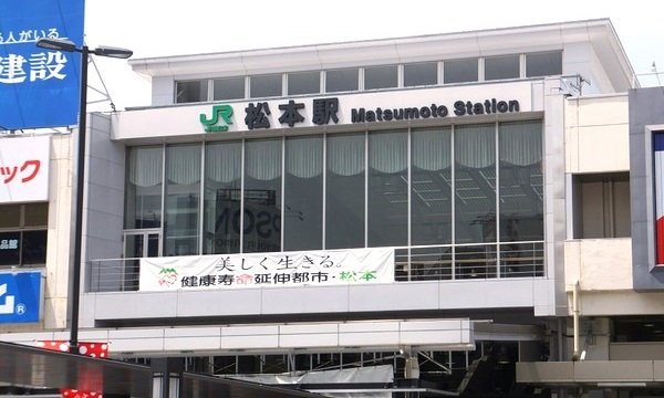 松本駅周辺のバス乗り場はどこ?!まとめて行き方ご紹介★
