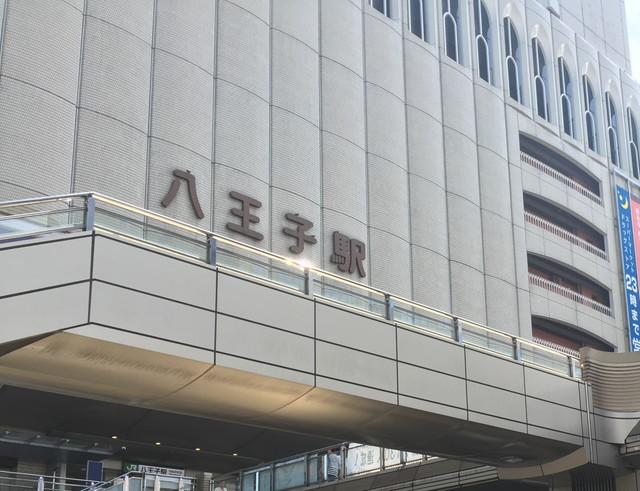 JR八王子駅の高速バス乗り場まとめ