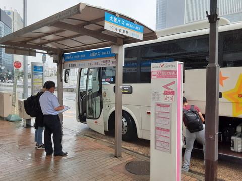 JR名古屋駅(ビックカメラ前)バス停までのアクセスと利用高速バスをわかりやすく解説★