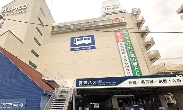 松本バスターミナルまでのアクセスと利用高速バスをわかりやすく解説★