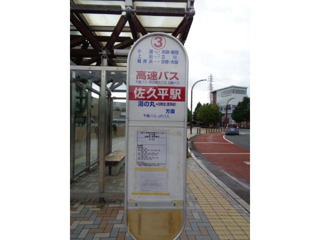 佐久平(さくだいら)の高速バス乗り場について、場所や発着するバス情報をご案内